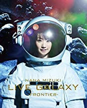 NANA MIZUKI LIVE GALAXY -FRONTIER