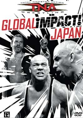 Global Impact-Japan [DVD] [Import]