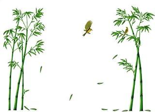 Gespout Sticker Mural Bambou Amovible Sticker Muraux Chambre Décor DIY  Décoration Self Adhesive Autocollant Meubles Porte