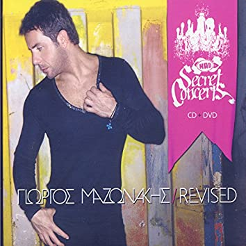 Mad Secret Concert Giorgos Mazonakis Revised