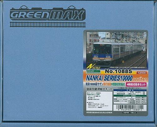 [Max Grün] (088S) Shinzo organization Southern Nankai Series 10000 FourTanks BasicSet (No motor vehicle) N gauge model railway (japan import)