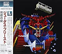 Defenders of the Faith by Judas Priest (2013-10-15)