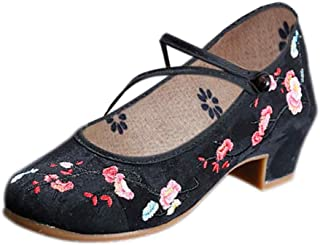 Aiweijia Ladies Retro Solid Color Buckle Round Toe Low Heeled Embroidered Shoes