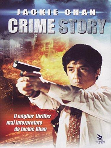 Crime story [IT Import]