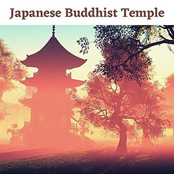 Japanese Buddhist Temple: Buddhist Ritual Music for Deep Relaxation, Meditation, Sleep