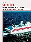 Suzuki 75-225 HP 2-Stroke Outboard & Jet Drive (1992-1999) Service Repair Manual