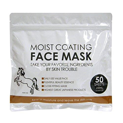 【Amazon.co.jp限定】フェイスマスク 馬油 50枚入