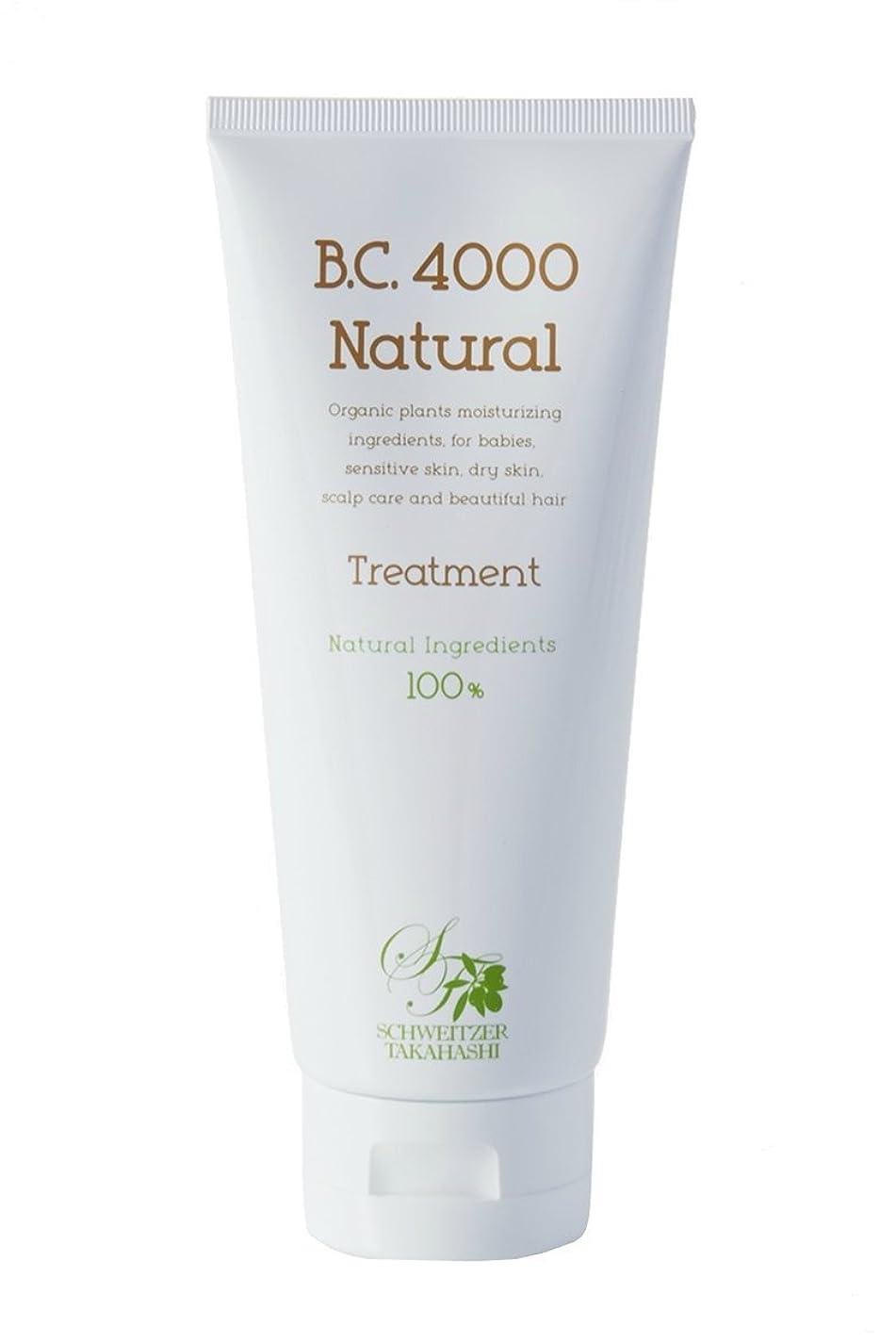 に付けるにじみ出る困惑するB.C.4000 100%天然由来 ナチュラル ノンシリコン トリートメント オーガニック植物エキス配合 200g