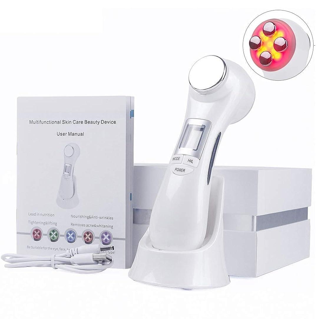 肌寒い元の質素な6 in 1 Face Photon RF Radio Frequency EMS Mesotherapy LED Light Therapy Micro-current Ultrasonic Vibration Face Lifting Wrinkle Removal Facial Cream Skin Care Massager