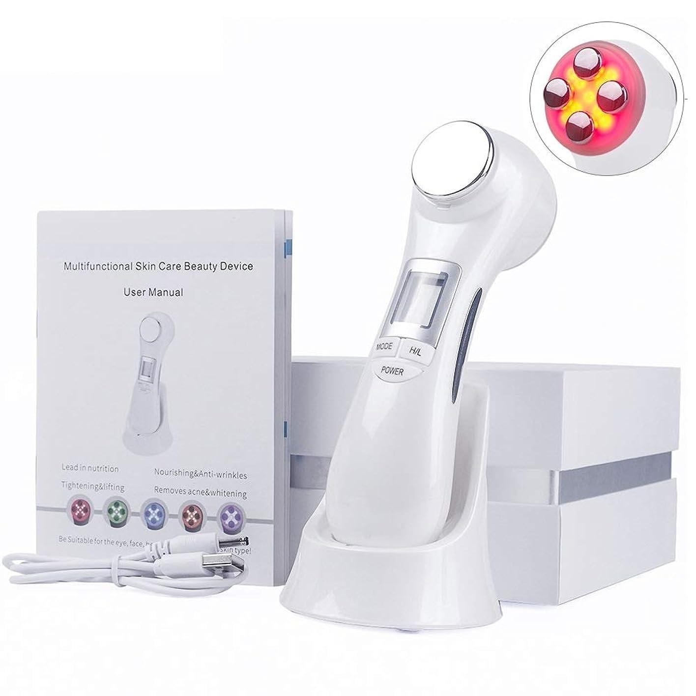 お嬢犯罪ホテル6 in 1 Face Photon RF Radio Frequency EMS Mesotherapy LED Light Therapy Micro-current Ultrasonic Vibration Face Lifting Wrinkle Removal Facial Cream Skin Care Massager