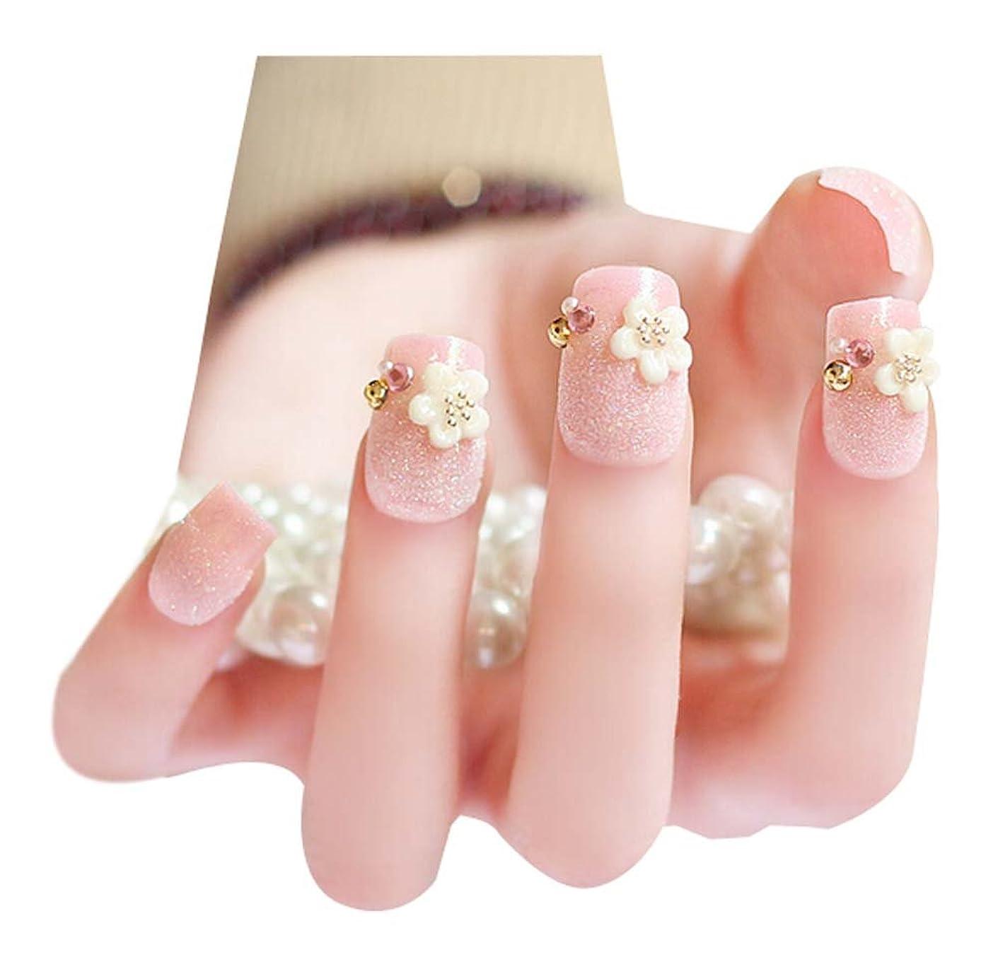 着飾るブラシ文字通り素敵なピンクのビーズの花DIY 3Dの偽の釘の結婚式の偽のネイルアート、2パック - 48枚