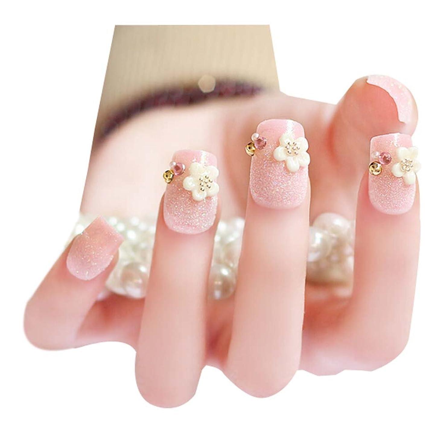 邪悪な特徴づける接続素敵なピンクのビーズの花DIY 3Dの偽の釘の結婚式の偽のネイルアート、2パック - 48枚