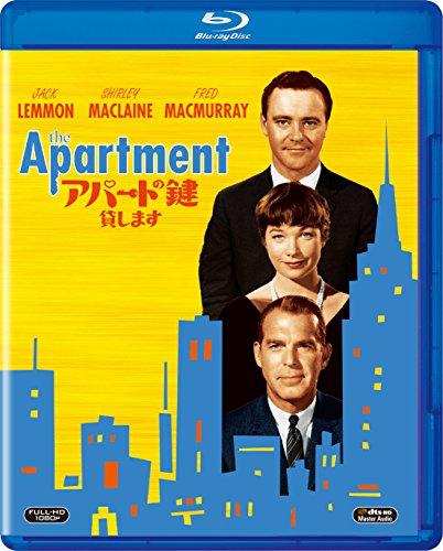 ユナイテッド・アーティスツ『アパートの鍵貸します』