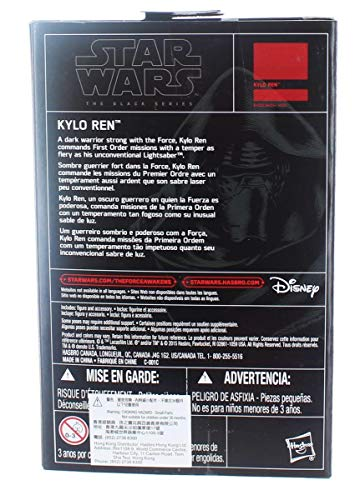 Star Wars 2015 The Black Series Kylo Ren (The Force Awakens) Exclusive Action Figure 3.75 Inches