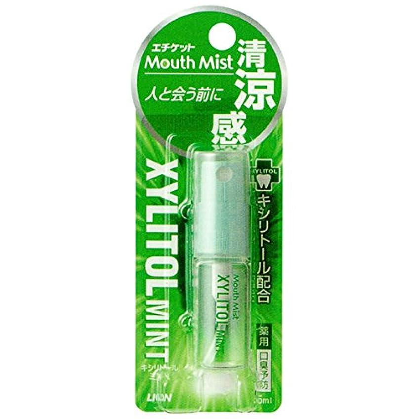 急速なシリアルボールライオン エチケット マウスミスト キシリトールミント 5ml 【医薬部外品】