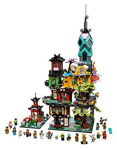 レゴ(LEGO) ニンジャゴー ニンジャゴーシティ・ガーデン 71741