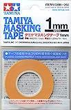 Tamiya Nastro Adesivo per mascheratura, 1 mm/18 m, per modellismo, Accessori, TAM87206