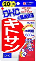 DHC キトサン 20日分 60粒 2個セット