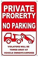 警告標識金属標識プライベートアイテム駐車標識なし道路標識面白い屋外標識7.9×11.8インチ