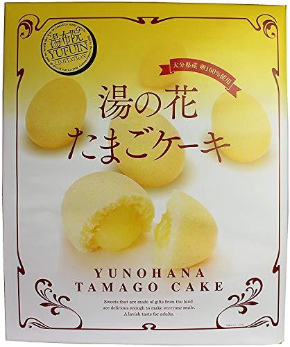 どんど焼本舗 湯の花たまごケーキ(大) 20個入