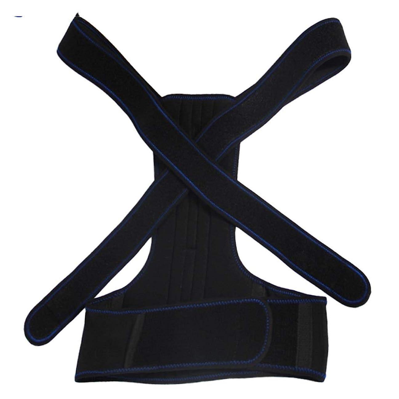 好きデザート抵抗する姿勢矯正、良好な背中の最適に完全に調整可能なサポート、改善された姿勢と腰痛、男性と女性、成人の子供のための腰椎サポート (Color : BLACK, Size : XL)