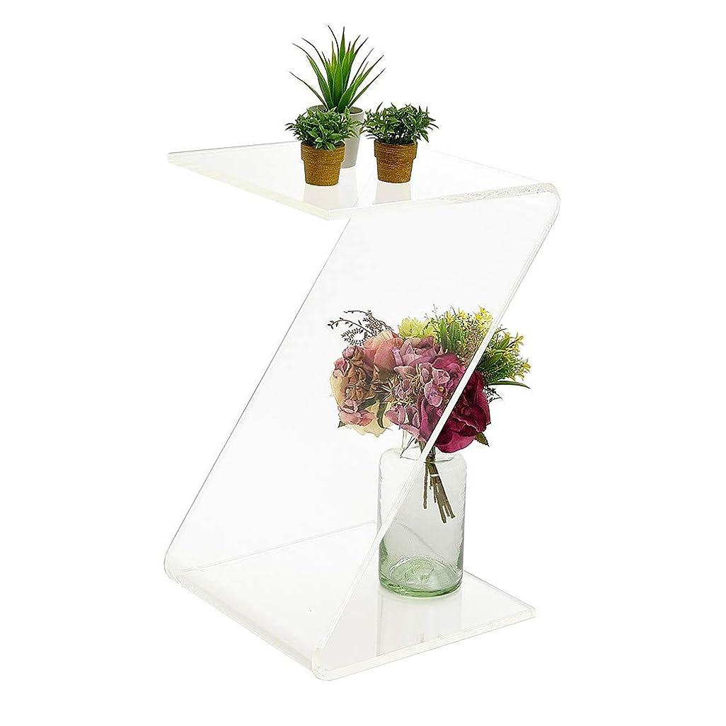 レジアルプス少しアクリル サイドテーブル Z字型 高さ50cm 幅30cm 透明 高級感 インテリア クリア Z字