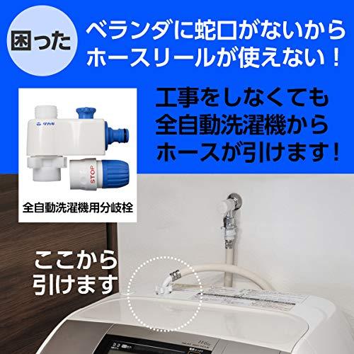 タカギ(takagi)ホースホースリールNANONEXT10m(BR)ブラウンおしゃれRM1110BR【安心の2年間保証】