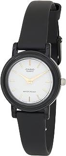Casio Women's Black Dial Resin Analog Watch - LQ-139EMV-7ALDF