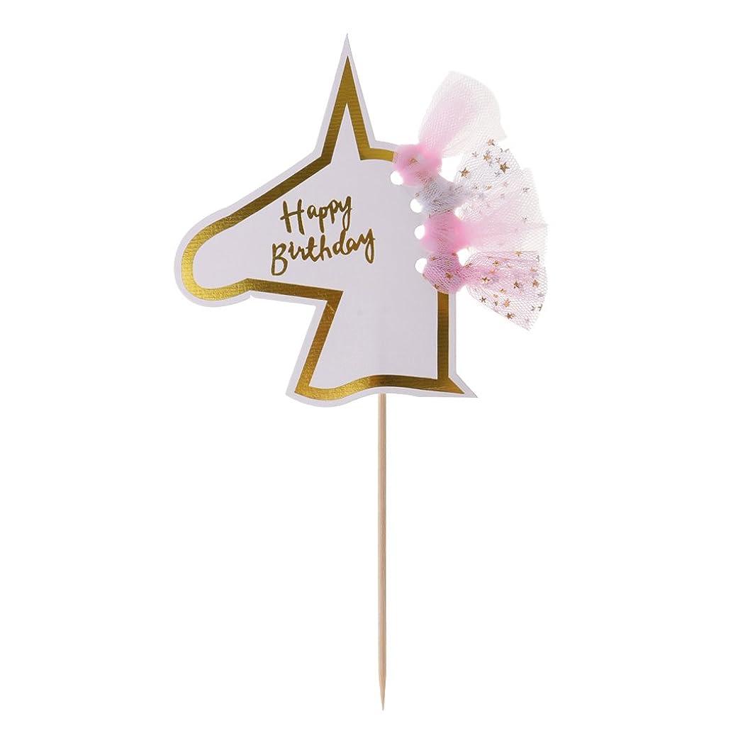 検出器文字ジョージバーナードPETSOLA ケーキトッパー ケーキ飾り ユニコーン フードピック スティック 誕生日 パーティー カップケーキ装飾 全3色 - ピンク