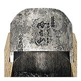 常三郎 丹生山 ヒナ型 押(裏)金付 台付鉋 白樫 42mm