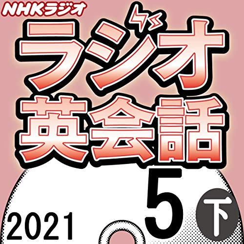 『NHK ラジオ英会話 2021年5月号 下』のカバーアート