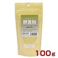 アラタ 特選百科 卵黄粉 100g