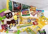 Geschenkpost24 101643 gefüllte Schultüte 22cm Pittiplatsch für Schulabschluß Studium Zuckertüte Pitti Schulbedarf & Spielzeug zum Schulanfang