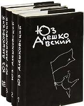 Eshche odin tom (Russian Edition)