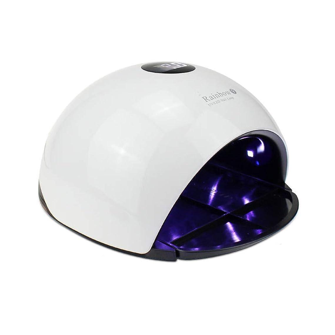 入力悲惨借りる釘の光線療法のスマートはさまざまなゲルのゲルのデジタル表示の無痛モードを治すために、36 W を感知できる