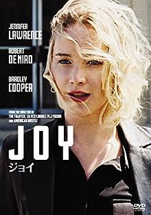 ジョイ [DVD]