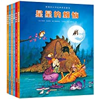 Painted orange tree master classic American fairy tale (set of 6)(Chinese Edition)