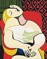 デジタル絵画ドリームガールDIY油絵 数字キットによる絵画使用するブラシとアクリル顔料アートの家の装飾 40x50cm (フレームレス)