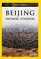 Beijing Olympic Stadium [DVD]