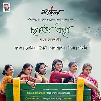 Chhata Dhoro - Single