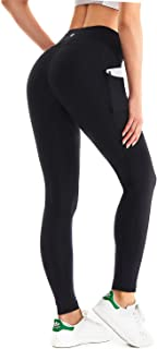 High Waist Yoga Pants for Women Side & Inner Pockets with Tummy Control