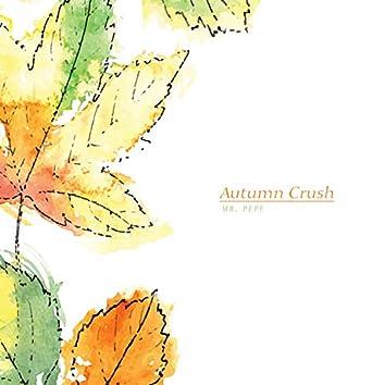 가을의 설렘