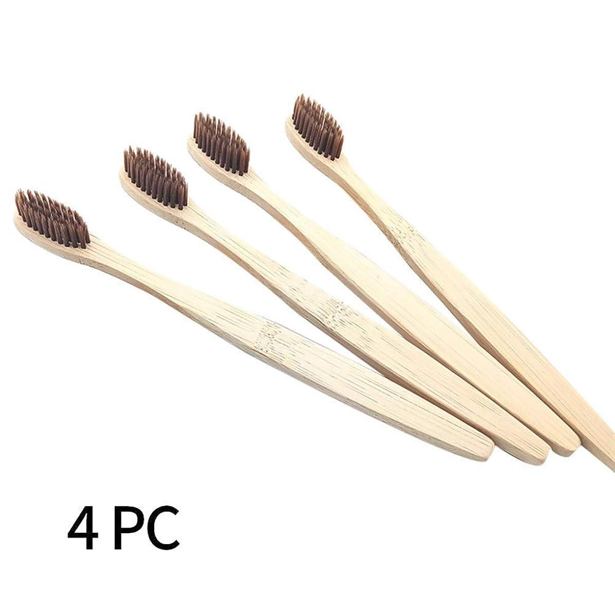 4Pc環境に優しいタケ柔らかい繊維の健康の歯ブラシのタケハンドルの生物分解性の歯ブラシの口頭心配のきれいなブラシ、カーキ