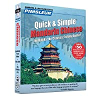 Mandarin Chinese (Pimsleur Quick and Simple)