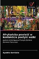 Afrykańska powieść w kontekście poetyki walki: Wybrane dzieła Ngugi wa Thiong'O, Sembene Ousmane i Festus Iyayi