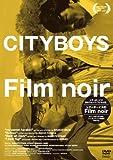 シティボーイズのFilm noir[DVD]