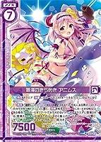 ゼクス Z/X E23-012 蒼海のきらめき アニムス (R レア) ゼクメモ! (E-23)
