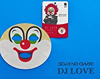 SEKAI NO OWARI 【DJ LOVE】フェイスパック