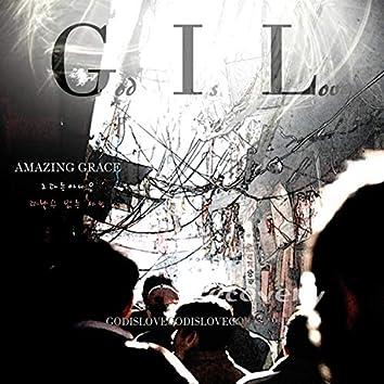 G.I.L?(Digital?Single)