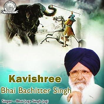 Kavishree Bhai Bachitter Singh
